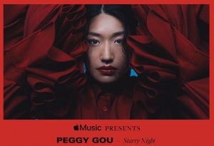 Peggy Gou Header